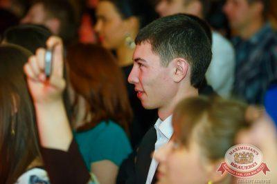 Бьянка, 4 декабря 2014 - Ресторан «Максимилианс» Казань - 22