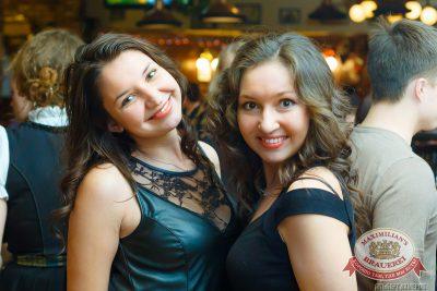 Бьянка, 4 декабря 2014 - Ресторан «Максимилианс» Казань - 24