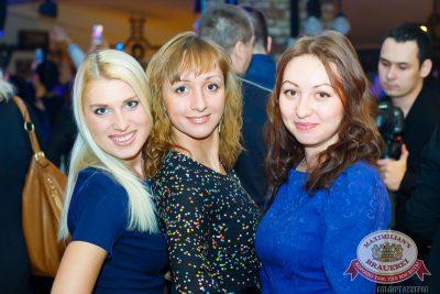 Бьянка, 4 декабря 2014 - Ресторан «Максимилианс» Казань - 25