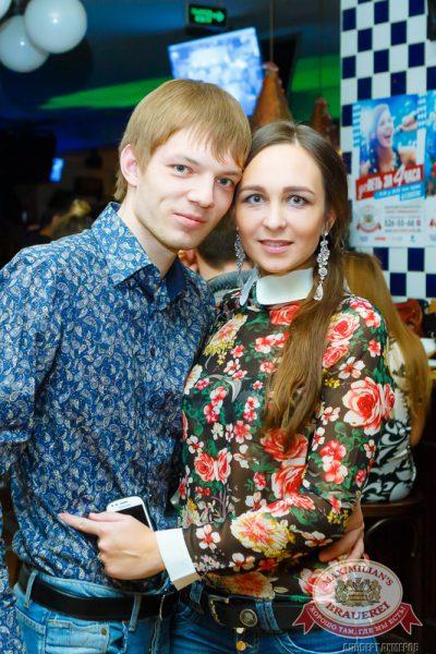 Бьянка, 4 декабря 2014 - Ресторан «Максимилианс» Казань - 27