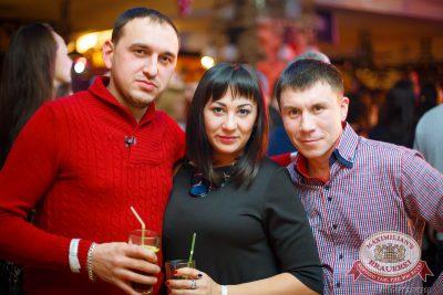 Бьянка, 4 декабря 2014 - Ресторан «Максимилианс» Казань - 28