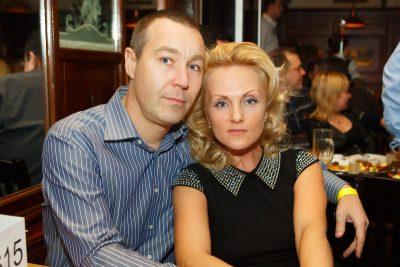 C. C. Catch, 9 декабря 2012 - Ресторан «Максимилианс» Казань - 11