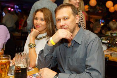 C. C. Catch, 9 декабря 2012 - Ресторан «Максимилианс» Казань - 19