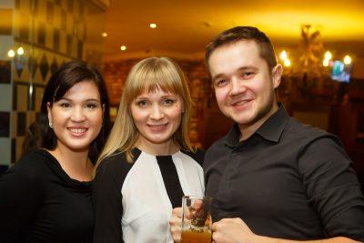 C. C. Catch, 9 декабря 2012 - Ресторан «Максимилианс» Казань - 23