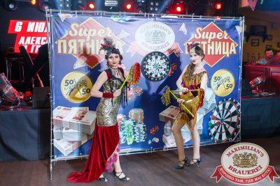 Super ПЯТНИЦА, 2 июня 2017 - Ресторан «Максимилианс» Казань - 00010