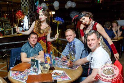 Super ПЯТНИЦА, 2 июня 2017 - Ресторан «Максимилианс» Казань - 00015