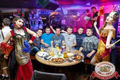 Super ПЯТНИЦА, 2 июня 2017 - Ресторан «Максимилианс» Казань - 00018