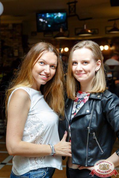 Super ПЯТНИЦА, 2 июня 2017 - Ресторан «Максимилианс» Казань - 00031
