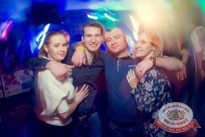 «Дыхание ночи» в «Максимилианс», 29 апреля 2016 - Ресторан «Максимилианс» Казань - 06