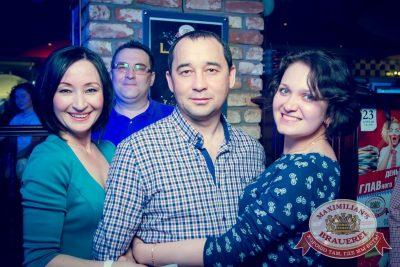«Дыхание ночи»: Dj Eddie G (Санкт-Петербург), 22 апреля 2016 - Ресторан «Максимилианс» Казань - 09