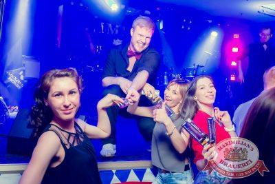 «Дыхание ночи» в «Максимилианс», 29 апреля 2016 - Ресторан «Максимилианс» Казань - 09