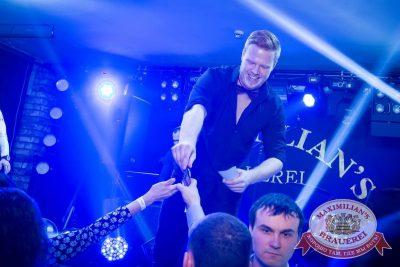 «Дыхание ночи»: Dj Eddie G (Санкт-Петербург), 22 апреля 2016 - Ресторан «Максимилианс» Казань - 11