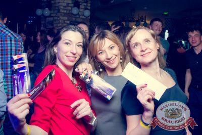 «Дыхание ночи» в «Максимилианс», 29 апреля 2016 - Ресторан «Максимилианс» Казань - 12
