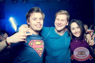 «Дыхание ночи»: Dj Eddie G (Санкт-Петербург), 22 апреля 2016 - Ресторан «Максимилианс» Казань - 15