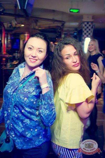 «Дыхание ночи» в «Максимилианс», 29 апреля 2016 - Ресторан «Максимилианс» Казань - 16