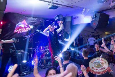 «Дыхание ночи»: Dj Eddie G (Санкт-Петербург), 22 апреля 2016 - Ресторан «Максимилианс» Казань - 19