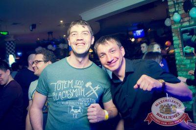 «Дыхание ночи» в «Максимилианс», 29 апреля 2016 - Ресторан «Максимилианс» Казань - 19