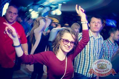 «Дыхание ночи»: Dj Eddie G (Санкт-Петербург), 22 апреля 2016 - Ресторан «Максимилианс» Казань - 21