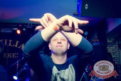 «Дыхание ночи»: Dj Eddie G (Санкт-Петербург), 22 апреля 2016 - Ресторан «Максимилианс» Казань - 25