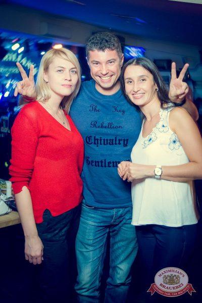 «Дыхание ночи»: Dj Eddie G (Санкт-Петербург), 22 апреля 2016 - Ресторан «Максимилианс» Казань - 30