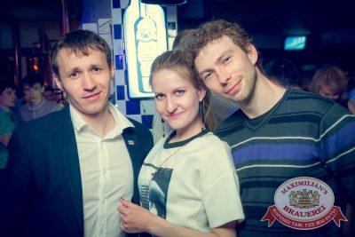 «Дыхание ночи»: Dj Eddie G (Санкт-Петербург), 22 апреля 2016 - Ресторан «Максимилианс» Казань - 31