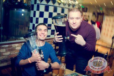 «Дыхание ночи»: Dj Eddie G (Санкт-Петербург), 22 апреля 2016 - Ресторан «Максимилианс» Казань - 32