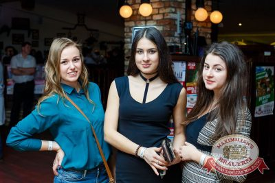 Чичерина, 4 февраля 2016 - Ресторан «Максимилианс» Казань - 05