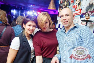 Чичерина, 4 февраля 2016 - Ресторан «Максимилианс» Казань - 21