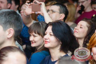 Чичерина, 4 февраля 2016 - Ресторан «Максимилианс» Казань - 22