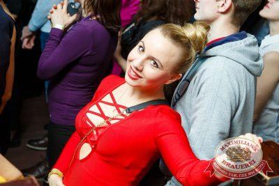 Чичерина, 4 февраля 2016 - Ресторан «Максимилианс» Казань - 23