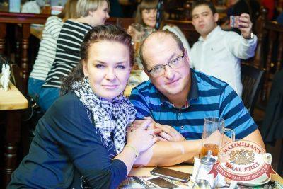 Чичерина, 4 февраля 2016 - Ресторан «Максимилианс» Казань - 27