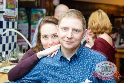 Чичерина, 4 февраля 2016 - Ресторан «Максимилианс» Казань - 28
