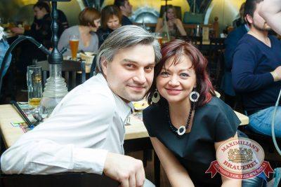 Чичерина, 4 февраля 2016 - Ресторан «Максимилианс» Казань - 30