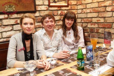 «Чиж & Co», 12 ноября 2010 - Ресторан «Максимилианс» Казань - 08