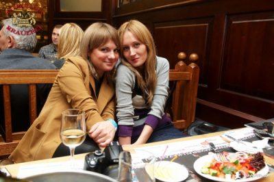«Чиж & Co», 12 ноября 2010 - Ресторан «Максимилианс» Казань - 14