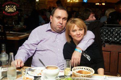 «Чиж & Co», 12 ноября 2010 - Ресторан «Максимилианс» Казань - 21