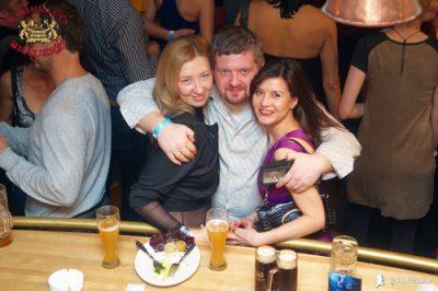 «Чиж & Co», 12 ноября 2010 - Ресторан «Максимилианс» Казань - 23
