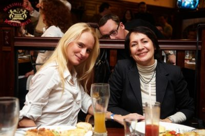 «Чиж & Co», 12 ноября 2010 - Ресторан «Максимилианс» Казань - 29