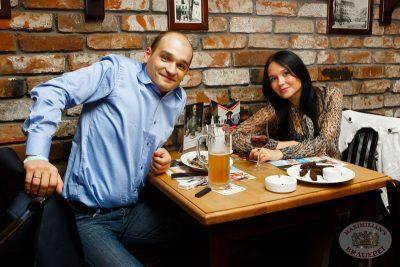 Чиж & Co, 19 сентября 2013 - Ресторан «Максимилианс» Казань - 07