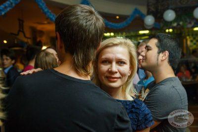 Чиж & Co, 19 сентября 2013 - Ресторан «Максимилианс» Казань - 18