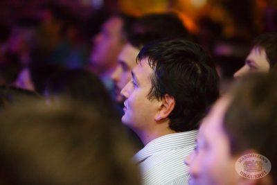 Чиж & Co, 19 сентября 2013 - Ресторан «Максимилианс» Казань - 24