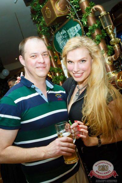 Чиж & Co, 21 мая 2015 - Ресторан «Максимилианс» Казань - 04