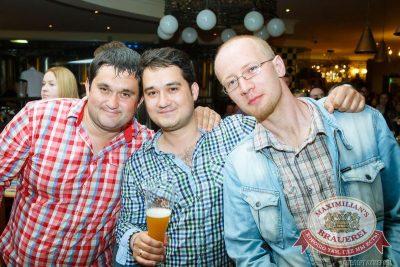 Чиж & Co, 21 мая 2015 - Ресторан «Максимилианс» Казань - 05