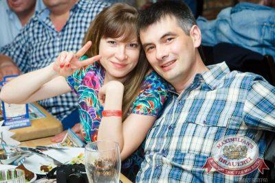 Чиж & Co, 21 мая 2015 - Ресторан «Максимилианс» Казань - 08