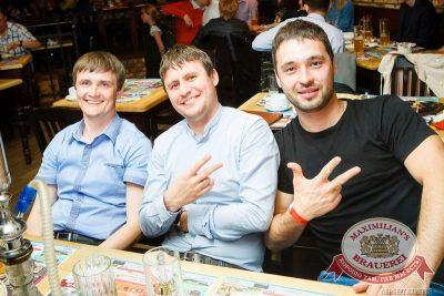 Чиж & Co, 21 мая 2015 - Ресторан «Максимилианс» Казань - 09