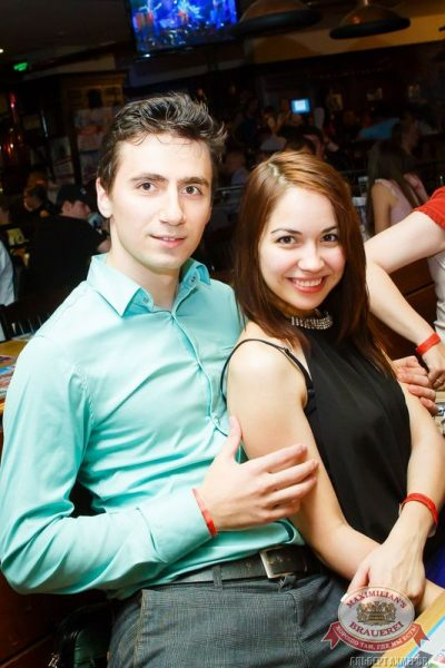 Чиж & Co, 21 мая 2015 - Ресторан «Максимилианс» Казань - 10