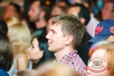 Чиж & Co, 21 мая 2015 - Ресторан «Максимилианс» Казань - 19