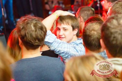 Чиж & Co, 21 мая 2015 - Ресторан «Максимилианс» Казань - 21