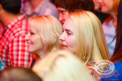 Чиж & Co, 21 мая 2015 - Ресторан «Максимилианс» Казань - 22