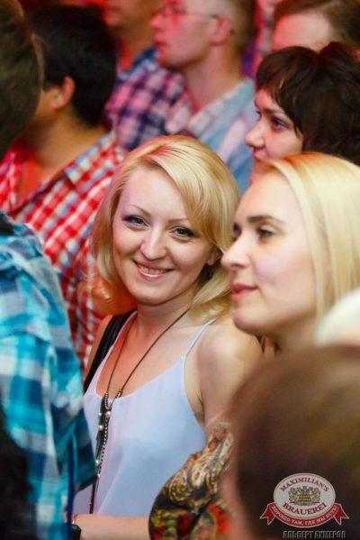 Чиж & Co, 21 мая 2015 - Ресторан «Максимилианс» Казань - 23